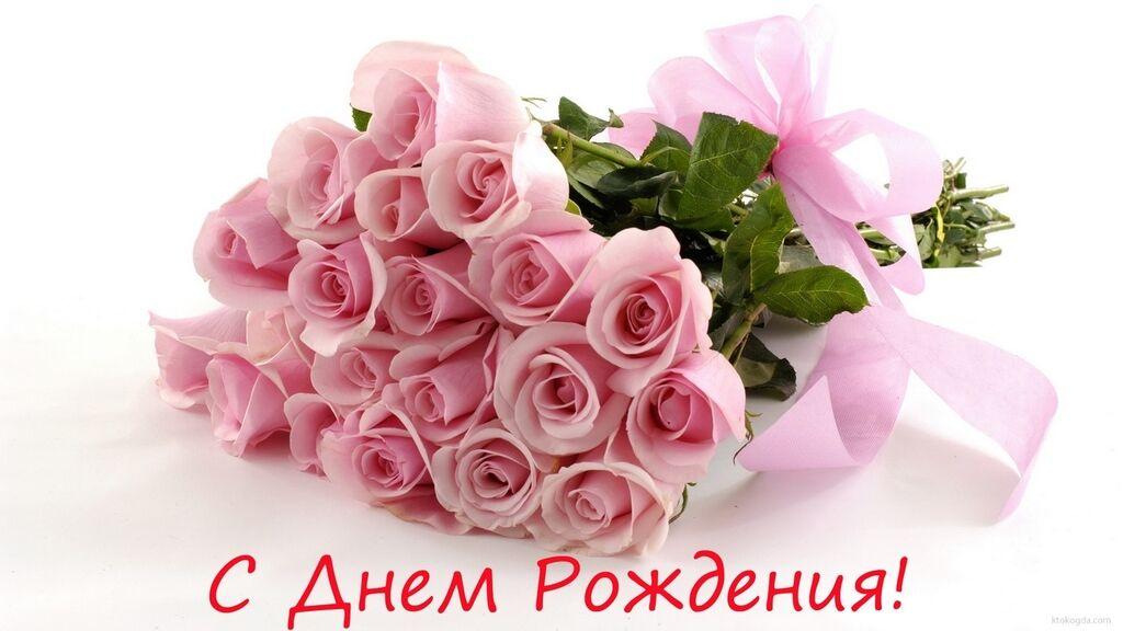 Поздравления с днем рождения женщине: стихи и прикольные открытки