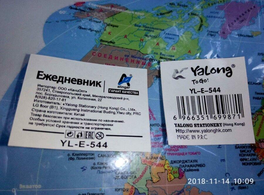 """Помнят украинские корни? В России устроили дерзкую """"диверсию"""" с Крымом. Это попало на фото"""