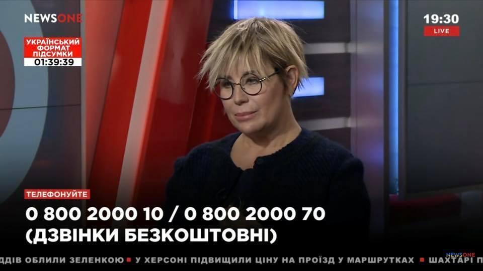 """Анна Герман шокировала """"страшной красотой"""" в прямом эфире"""