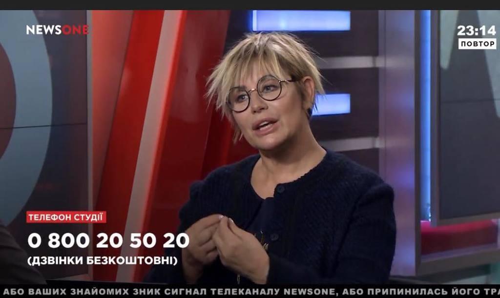 """Анна Герман шокувала """"страшною красою"""" в прямому ефірі"""