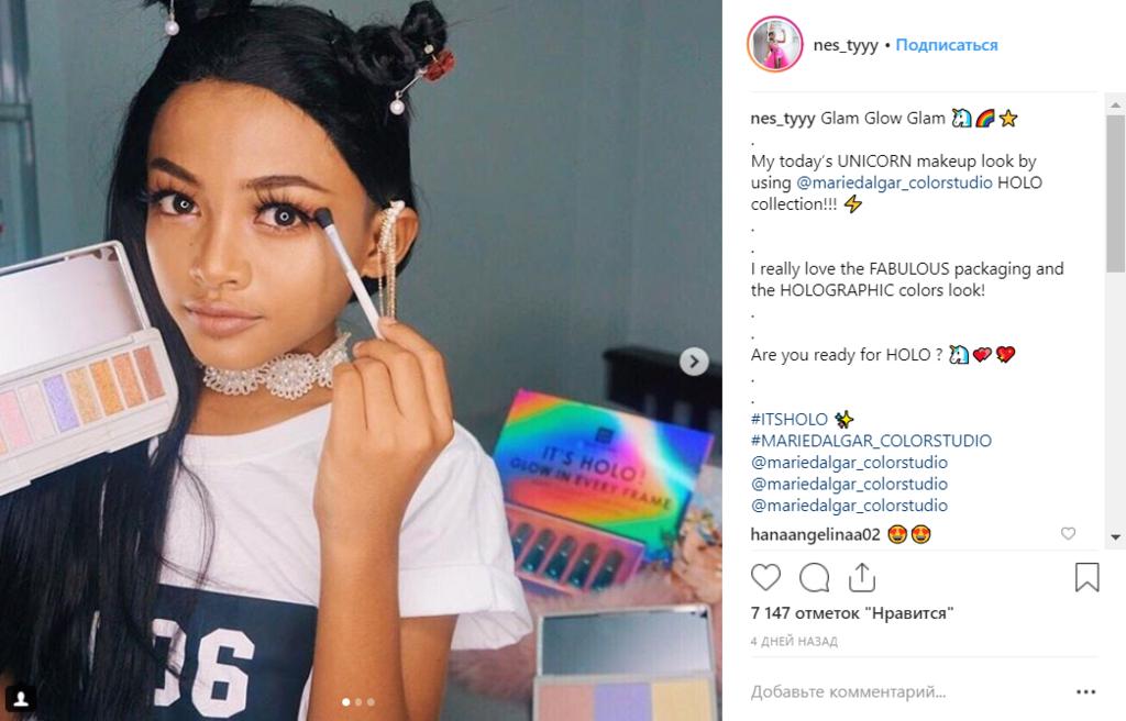 Уроки макияжа от тайского ребенка Неса взорвали сеть