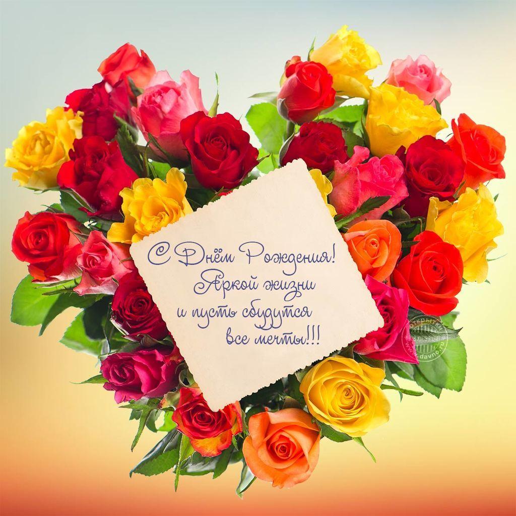 Цветы из гофрированной бумаги с конфеты своими руками