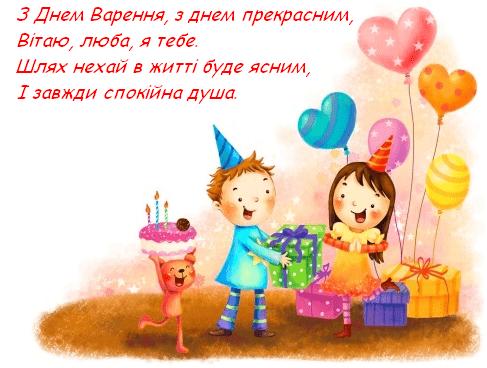 Привітання з днем народження подрузі: вірші та прикольні листівки