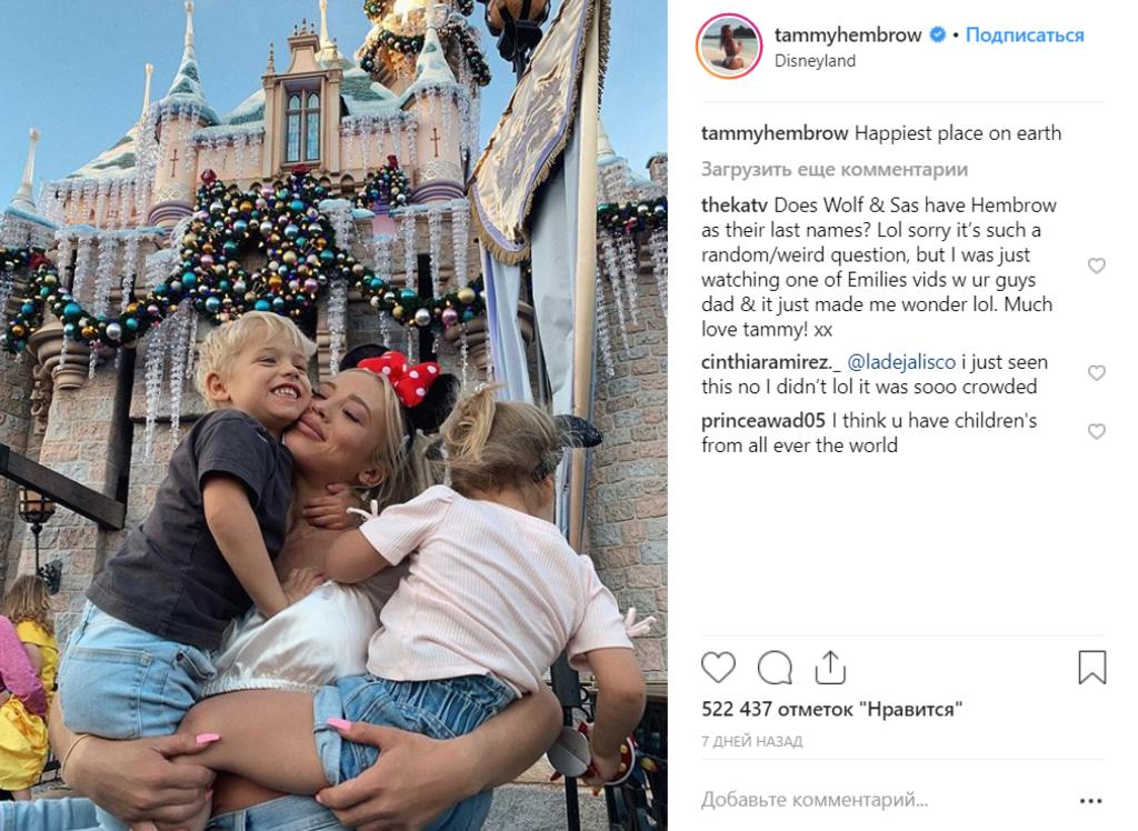 Тэмми Хемброу стала звездой Инстаграма благодаря идеальным ягодицам: что о ней известно