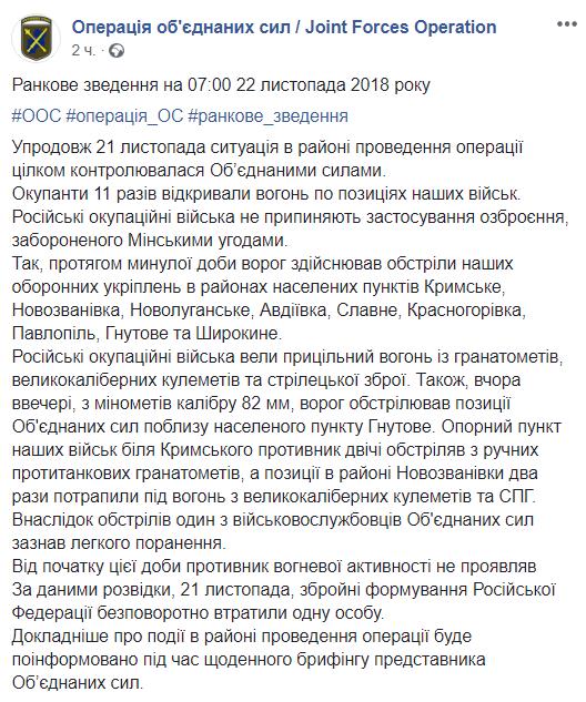 Віталій Кузнєцов захищав Україну з початку війни: що відомо про загиблого на Донбасі військового