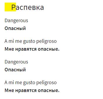 Настя Каменських з Peligroso потрапила в світовій чарт Billboard: що це за пісня, переклад