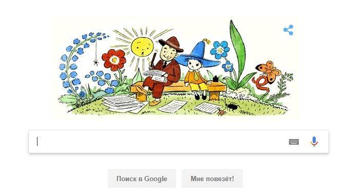 """Николай Носов сделал """"Незнайку"""" украинским: Google отметил интересный факт"""