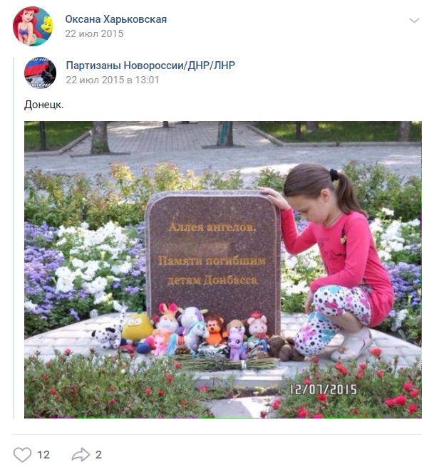 """Оксана Бервено восхищается """"героями"""" """"ДНР"""" и разжигает вражду в соцсетях. Кто она и как попала в скандал. Фото"""