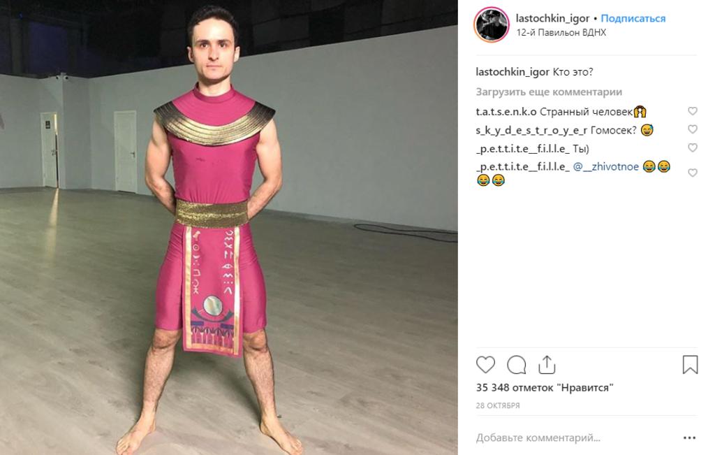 """Ігор Ласточкин переможе в """"Танцях із зірками""""? Хто він і звідки родом"""