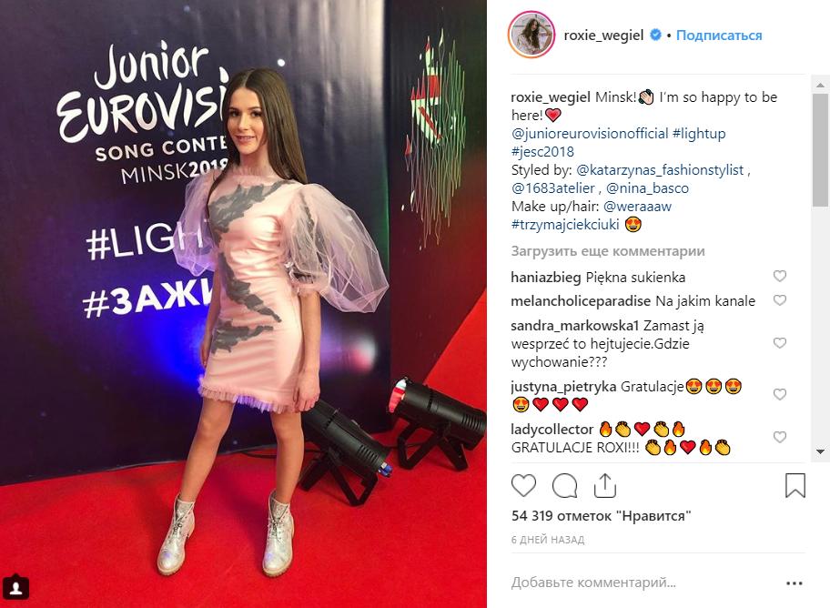 Роксана Венгель: хто вона, що відомо про переможницю Дитячого Євробачення 2018