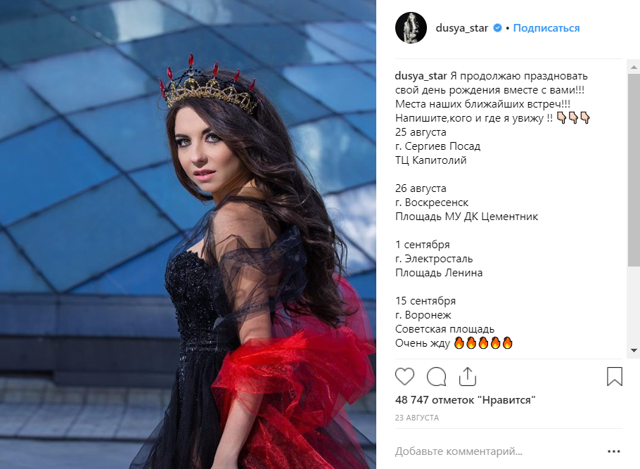 Анна Плетнева серьезно больна: что случилось, кто она, фото певицы