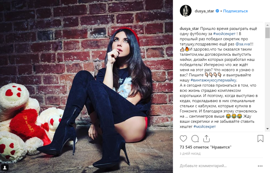 Анна Плетньова серйозно хвора: що сталося, хто вона, фото співачки