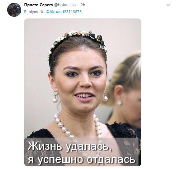 Ольга Глацких и голая акробатика: появились новое видео и опровержение