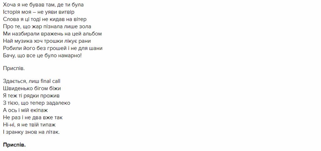 """""""Бумбокс"""" випустила сингл """"Твій на 100%"""": слухати онлайн, текст пісні"""