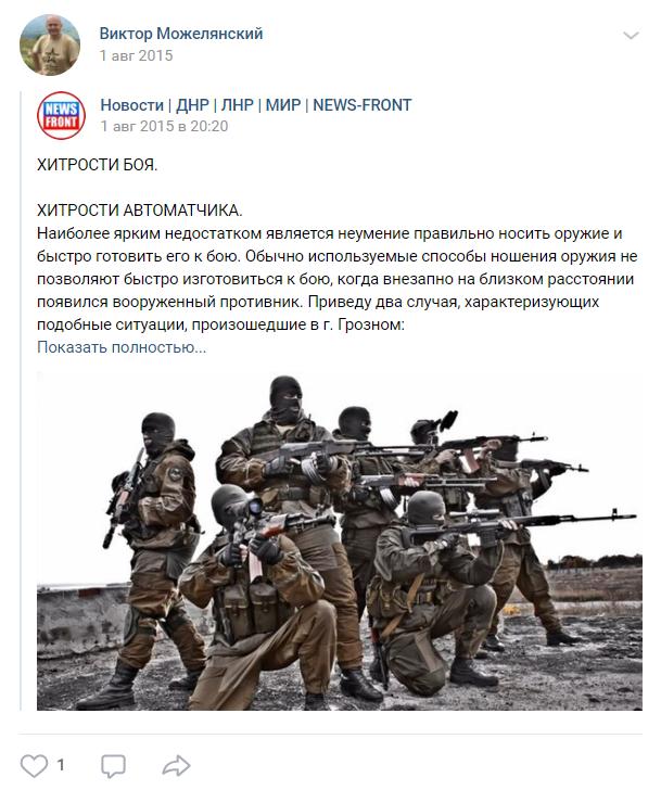 Виктор Можелянский, Андрей Долгополов и Михаил Белоусов: кто судит украинских моряков в Крыму