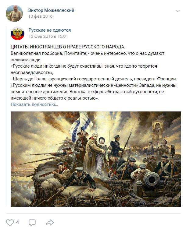 Віктор Можелянський, Андрій Долгополов і Михайло Білоусов: хто судить українських моряків у Криму