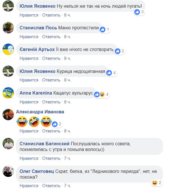 """""""Маразм не лікується"""": Марія Захарова обурила мережу новим фото"""