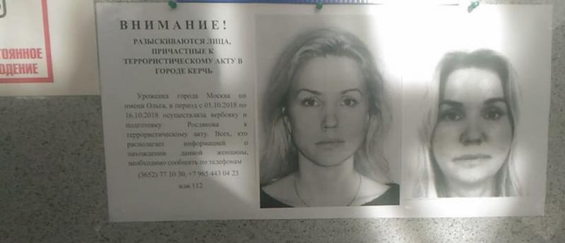 Влад Росляков действовал не один? Сеть взбудоражило фото загадочной девушки