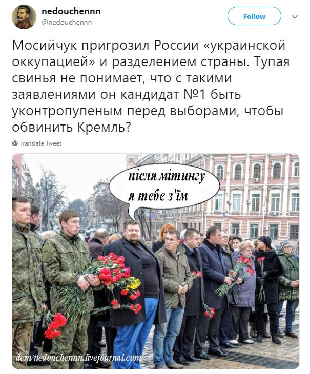 В России испугались оккупации Украиной: что сказал Мосийчук