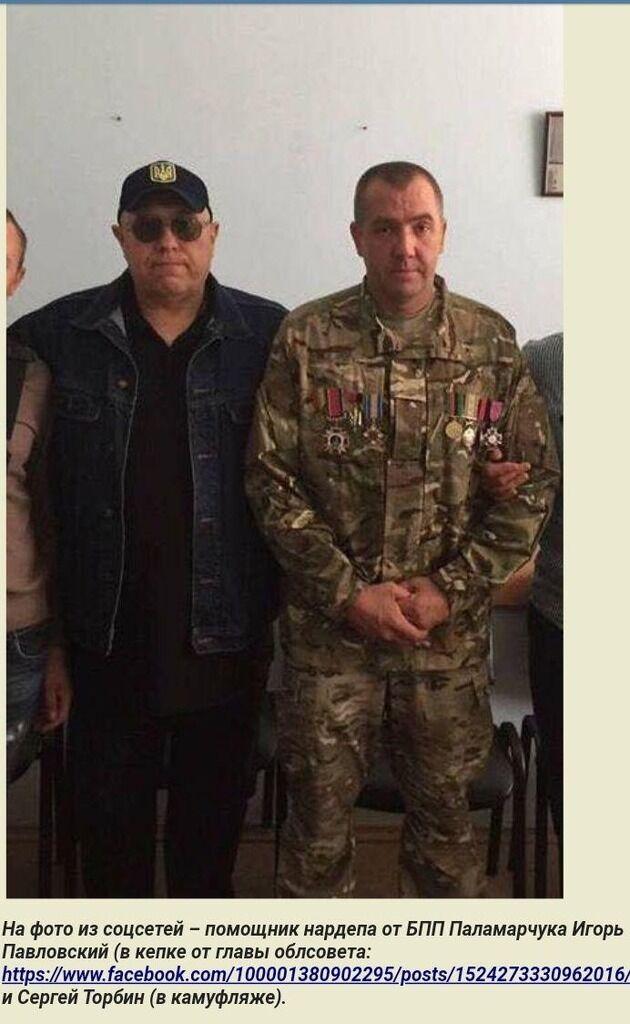Игорь Павловский: кто он и почему его винят в смерти Гандзюк. Фото