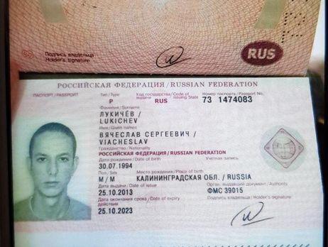 В'ячеслав Лукичев затриманий у Росії: у чому його звинувачують. Фото