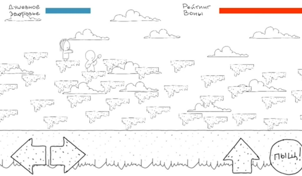 Скриншот гри