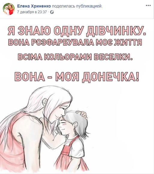 Елена Хриненко в отчаянии, плачет и молится: что с ней спустя 15 недель с исчезновения дочери