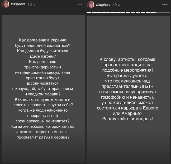 Відео у Зеленського, яке розлютило Зіанджу