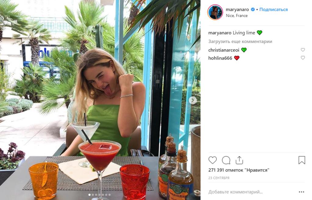 Мар'яна Ро: хто вона і чому популярна, фото і відео блогерши