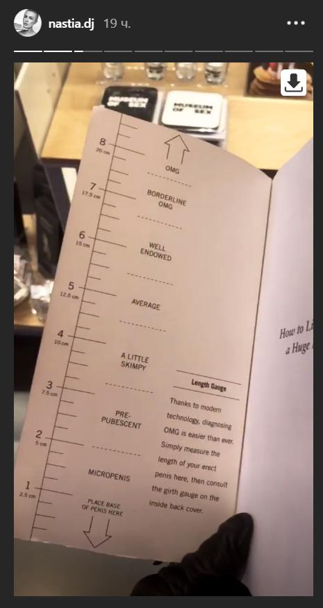 Жена нардепа сняла видео в секс-шопе: ее восхитил вибратор