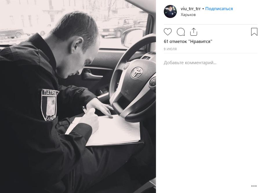 Денис Кучеренко: кто он и как предал Украину