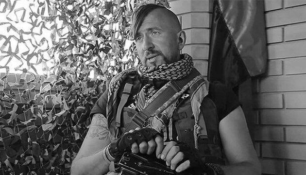 "Денис ""Морячок"" Ефременко: как боевик ответил за убийство Василия Слипака"