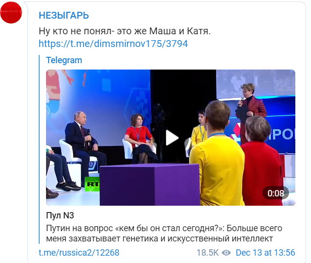 Робот Борис или пизд*бол? Путин насмешил заявлением, кем хотел бы стать