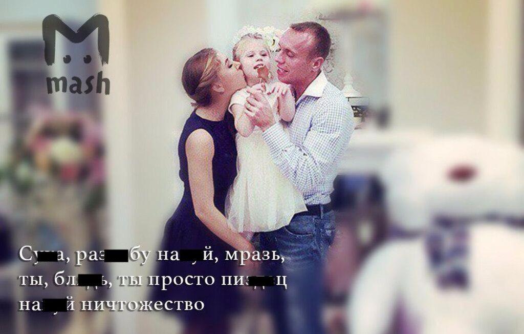 """Ї*у та буду ї*ати!"" Як Денис Глушаков потрапив у великий скандал"