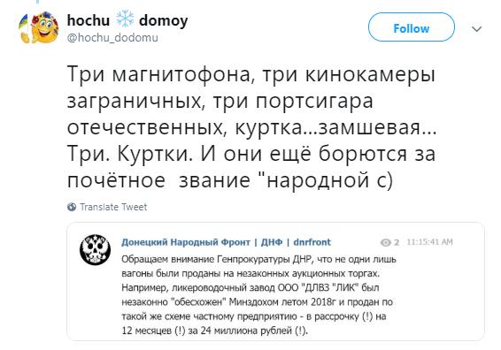Боевики ДНР проводят зачистку. Кто такой Михаил Халин и в чем его обвиняют