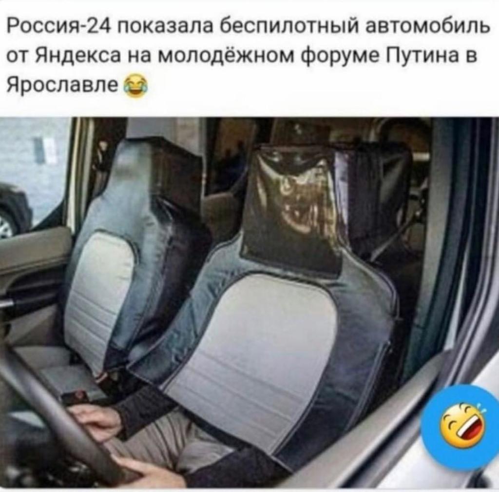 «Про смерть Путіна давай, Яндексе!» Слава Рабинович відповів на фейк про смерть Порошенка