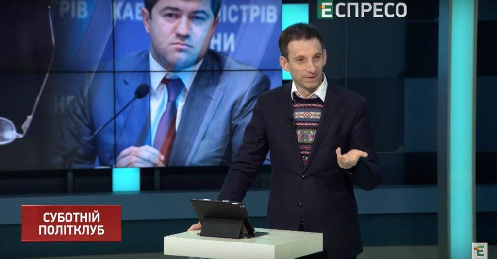 Дело против Насирова развалится, потому что обвинения в суде доказать нереально – эксперт