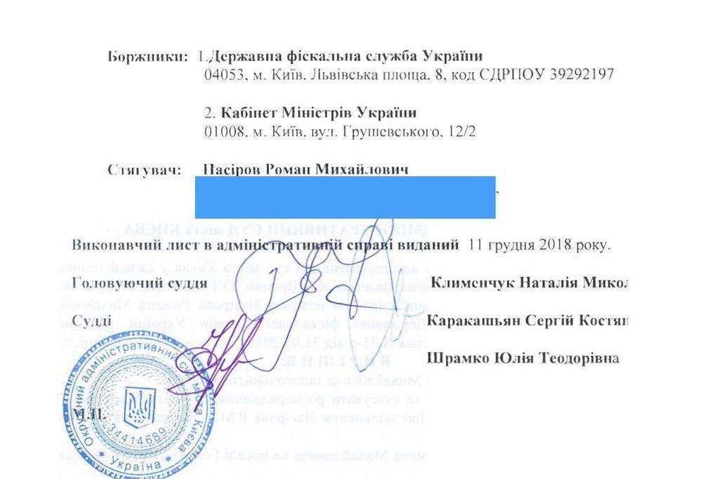 Насіров може відразу виходити на роботу, ніяких інших рішень не потрібно - адвокат Регіна Гусейнова