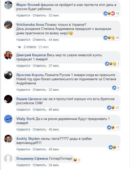 Бандера-бум: «На знак протесту РФ зробить 1 січня робочим!»