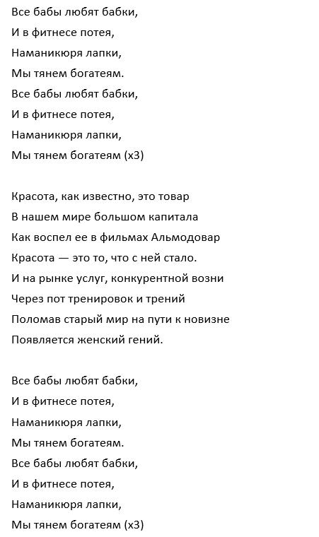 """Сергій Шнуров влаштував мракобісся в кліпі """"Золото"""": відео та текст пісні"""