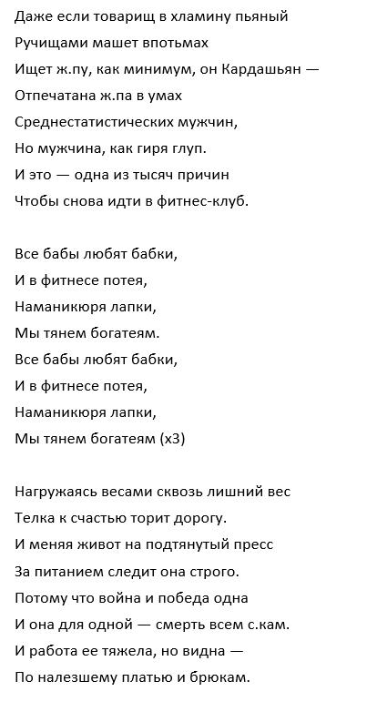 """Сергей Шнуров устроил мракобесье в клипе """"Золото"""": видео и текст песни"""