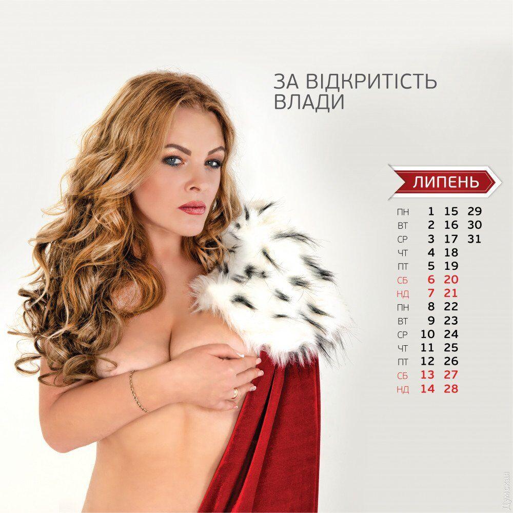 Календарь 18+ из Одессы вызвал недоумение