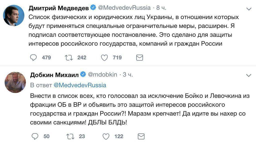 """""""Дебіли, бля*ь!"""" За що треба щиро подякувати Віктору Медведчуку"""