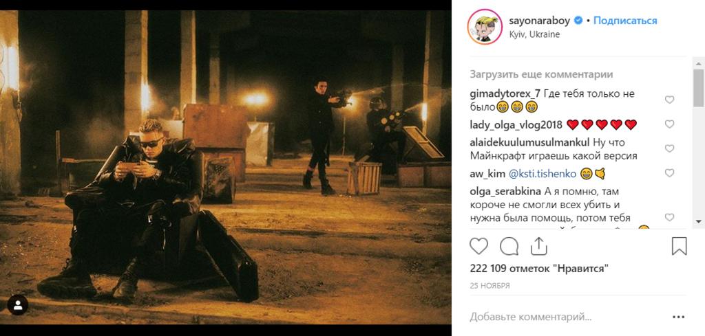 Элджей. Что он делал в Киеве и как угрожает Украине