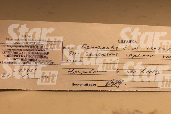 Елизавета Башарова избита: кто она и что Марат вытворяет со своими женами