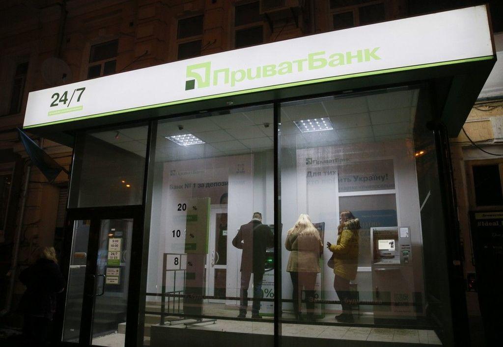 ПриватБанк зробив важливе оголошення для клієнтів