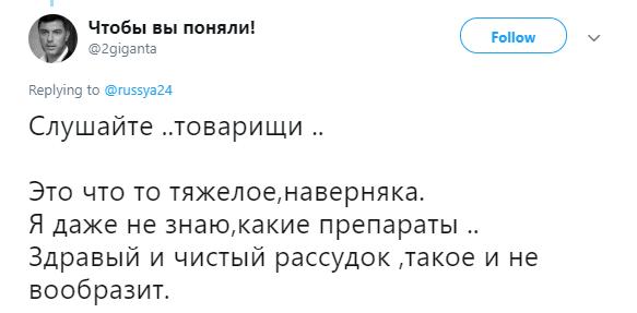 """Чичеріна розповіла про """"стріляючих по бабусям негрів"""" на Донбасі: хто вона і який діагноз"""