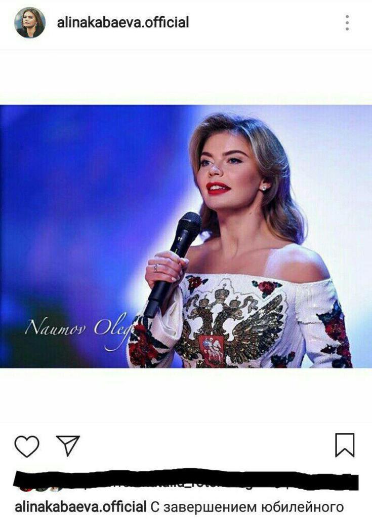 Ксения Собчак высмеяла платье любовницы Путина