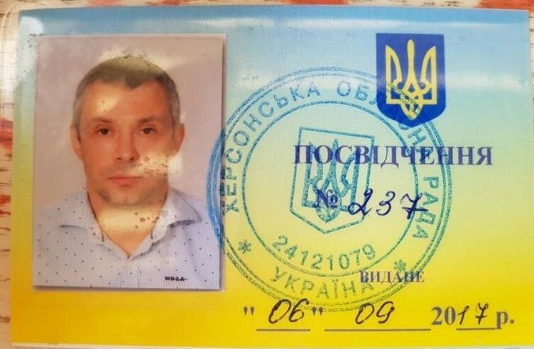 Алексей Левин-Москаленко