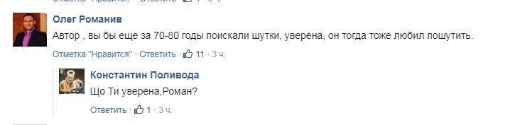 """Зеленский купил ботов? Они """"кучно кладут"""" и делают """"смешные"""" ошибки"""